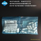 SMC原装正品接头KQ2H08-00A
