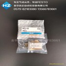 SMC原装正品气缸MHZL2-10D