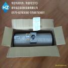 SMC原装正品储气罐VBAT38A1-V