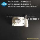 SMC原装正品手动阀VH201-02