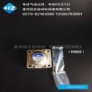 原装亚德客电磁阀4HV230-06