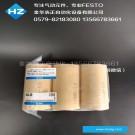 SMC原装正品滤芯11345-5B