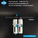 德国原装费斯托FESTO过滤减压阀MS4-LFR-1/4-D6-ERM-AS    529148   529411