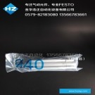 德国原装费斯托FESTO标准气缸DSBC-40-80-PPVA-N3     1376659